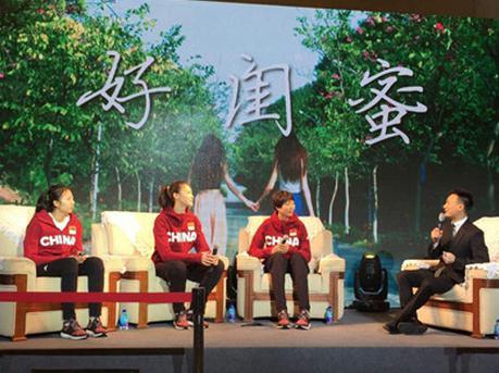排球全明星赛系列活动深圳开幕 明星球迷相聚畅聊