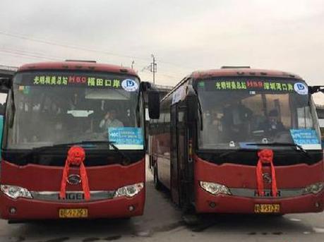 光明往返福田、南山互联网定制巴士线路开通