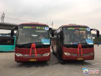 光明新区定制巴士线路开通