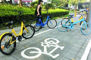 福田共享单车停车位图片