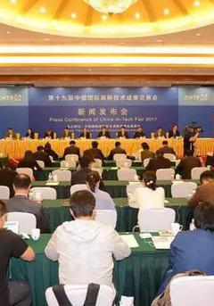 高交会将于11月在深圳举行