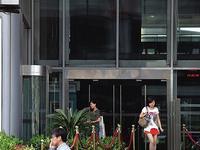 深圳证监局暂停开立PB帐户3个月