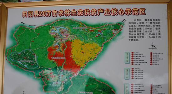 百色市田阳区规划图