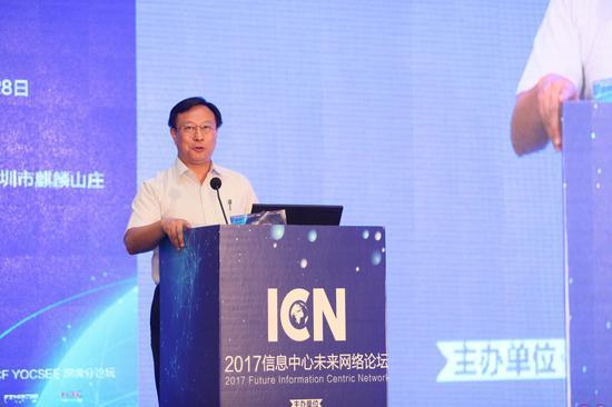 北京大学深圳研究生院院长吴云东院士
