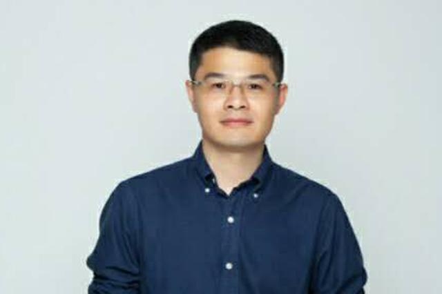 空客任命罗岗为中国创新中心CEO 创新中心或落户深圳