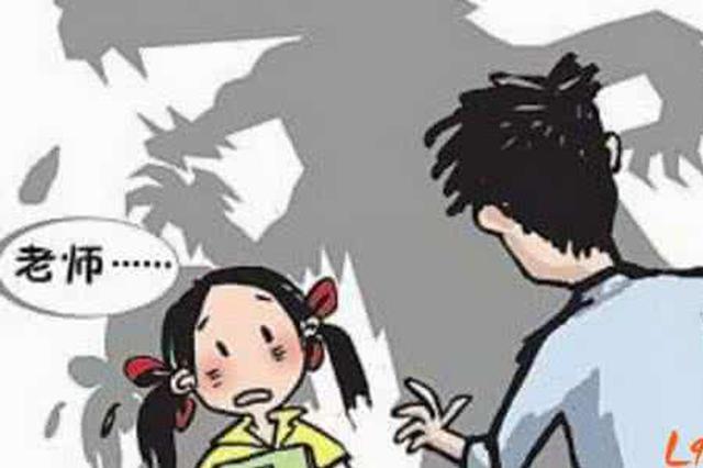 香港一男教师向小学女生发求爱消息 校方报警