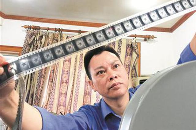 电影发烧友收集600部电影胶片  希望建老电影博物馆