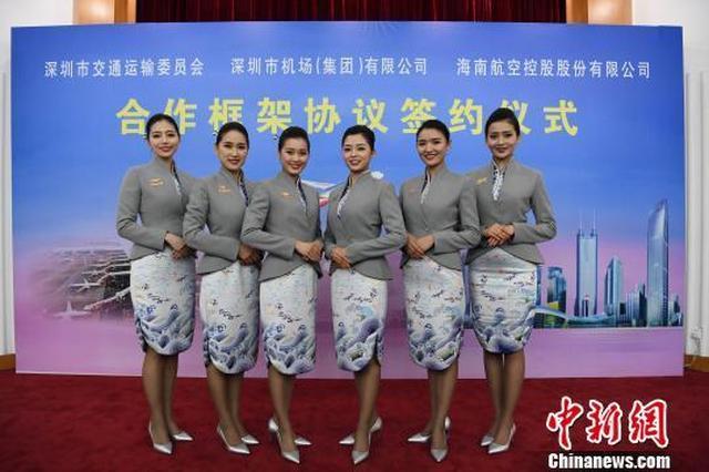 海航2020年末深圳过夜飞机将达30架 宽体机近15架