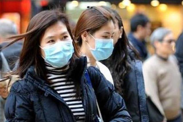 香港特区政府官员陈肇始:香港流感有所回落可能到顶