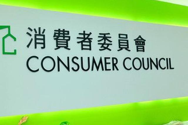 深圳上半年消费投诉同比增两成 这些企业请注意