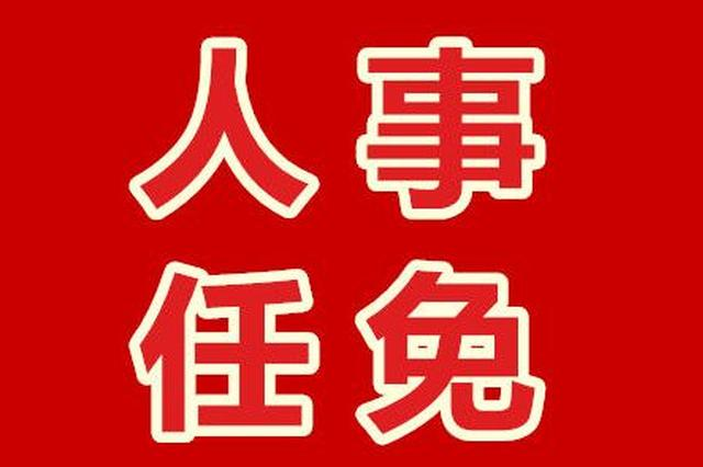 深圳人大常委会会议:黄敏高自民被任命为副市长