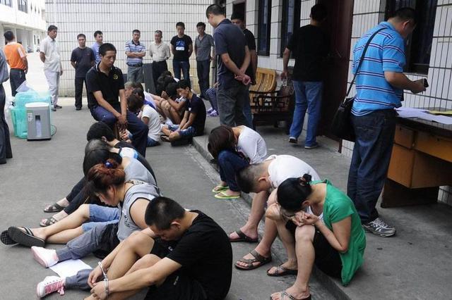 """市民朋友留意37个传销组织""""黑名单""""曝光"""