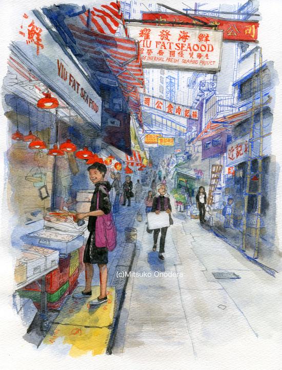 日本插画家小野寺光子作品《结志街/香港》。