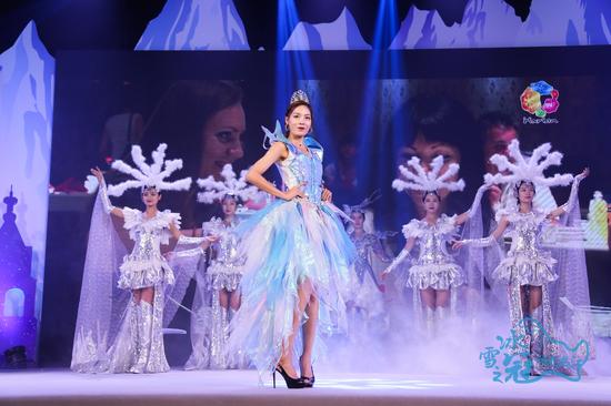 舞台走秀《冰雪霓裳》