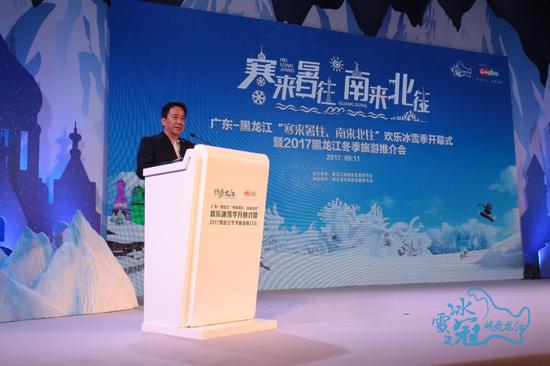 广东省旅游局副巡视员毛诚发表致辞