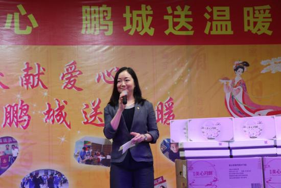 香港美心集团代表 梁志欢女士