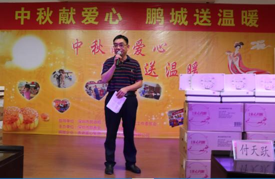 深圳市民政局副局长刘慧