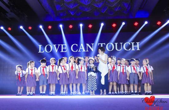 査可欣和Hummer共同演唱公益星设计主题曲《Love Can Touch》