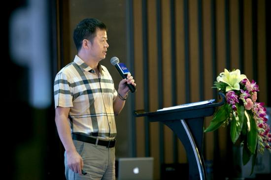 李志德教授发表主题演讲