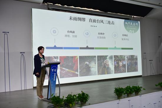 罗湖区城管局局长刘亚峰主持发布会