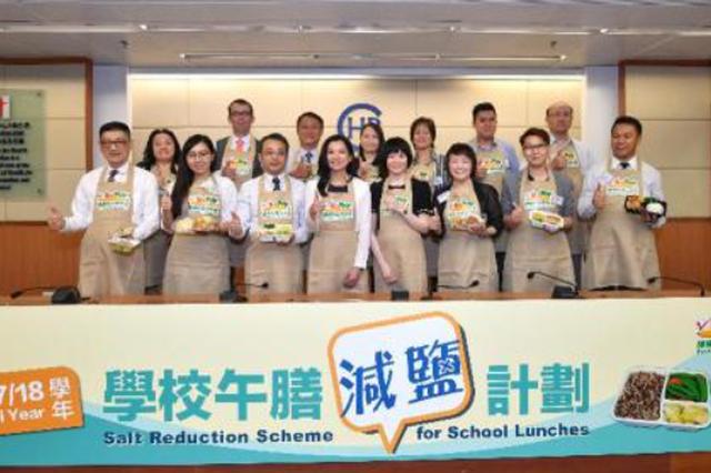 香港开展学校午膳减盐计划 目标十年钠含量减47.3%