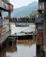 四川秋汛 多处街道房屋被淹