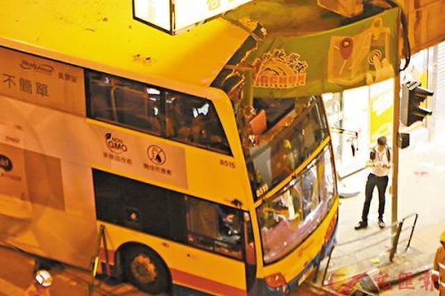 香港深水埗巴士车祸致3死30伤 司机涉嫌危险驾驶被捕