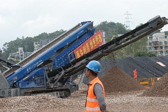 罗湖棚改将处理200万吨建筑废弃物 实现减量化和资源化