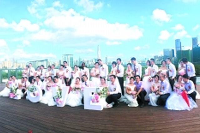 香蜜公园迎首场集体自然婚礼 类似公益活动将持续举办