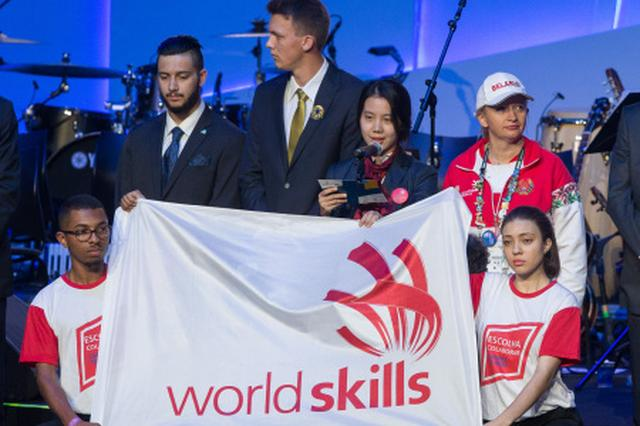 厉害!深圳5名学子将出征第44届世界技能大赛