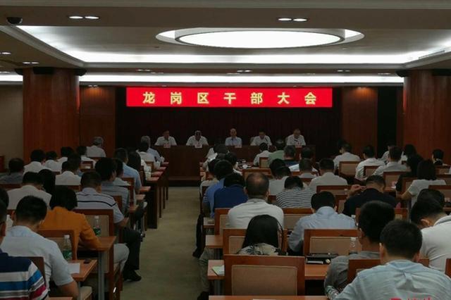 广东省委批准 张勇任深圳市龙岗区委书记