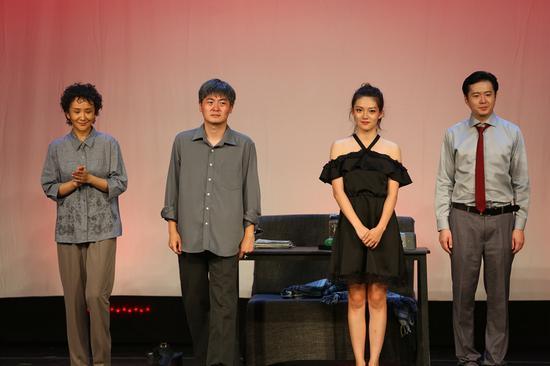 南山戏剧节闭幕大戏《人间童话》