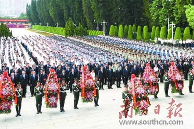 南粤隆重举行公祭烈士活动 各界代表2000多人参加