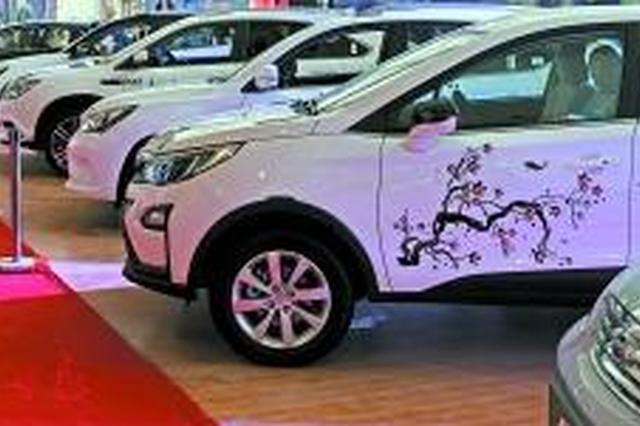 广深莞补贴直接抵扣车款 共享汽车带动新能源车销量