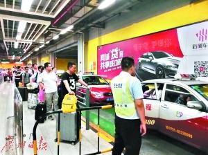 国庆长假结束,深圳交通安全有序。