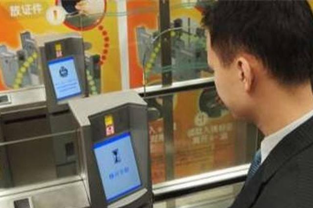 香港入境处推出自助离境服务 旅客离境仅需20秒