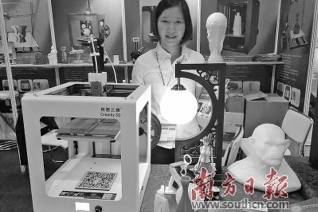 香港大型电子展六成参展商是深企 深圳创新展品受关注