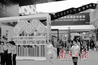 2016年Maker Faire Shenzhen国际创客交流会会场。南方日报记者 鲁力 摄