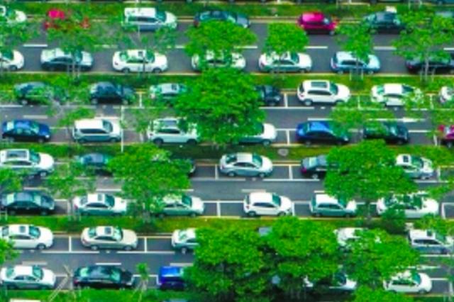 未来三年深圳拟增40万个停车位 加强车位错时共享