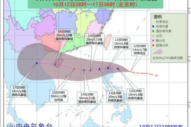 今年第20号台风生成趋向海南东部 广东沿海明起风浪加强