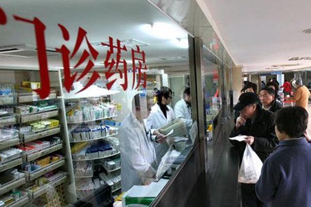 深圳拟实行公立医院院长薪级制 完善院长选拔任用制度
