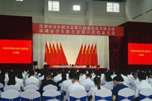 """青年福利!深圳将探索推动建设""""青年发展型城市"""""""