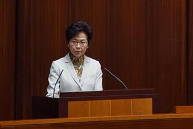 林郑月娥发布首份施政报告:与市民一起谋划香港未来