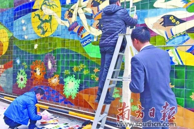 国内罕见唐三彩壁画藏身深圳小区 多方合作还原最初容貌