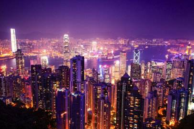 一带一路最具国际旅游吸引力城市 香港居榜首