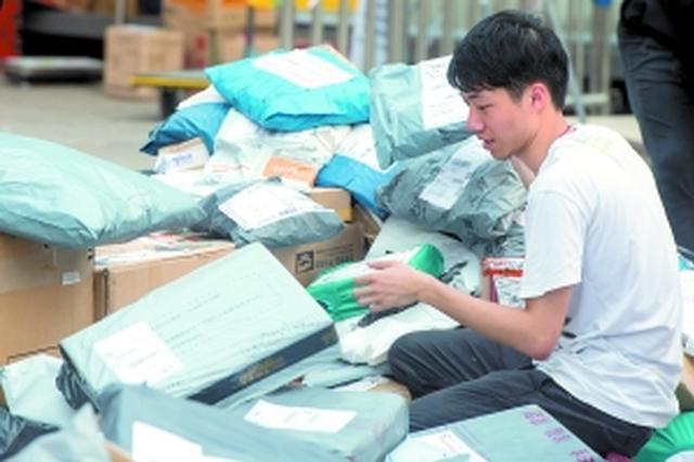 """深圳快递收入连续五年全国第二 快递企业加速""""扬帆出海"""""""