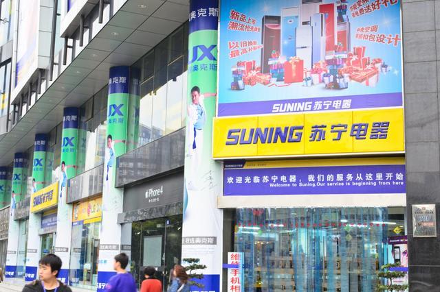 双十一苏宁华南瞄准广深线下销售1.5亿目标