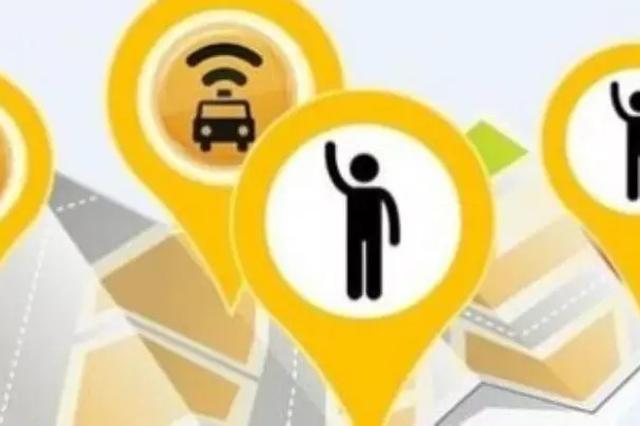 嘀嗒拼车宣布进军出租车市场 宣布将扩大业务范围