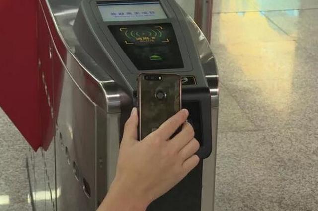 一手机走天下 深圳地铁将推出二维码购票进站服务