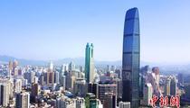 深圳前三季度GDP增长8.8%